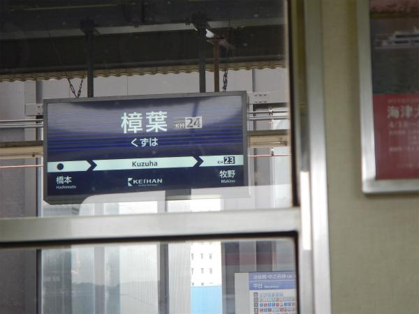 Z6-z_DSCN4684 (1).jpg