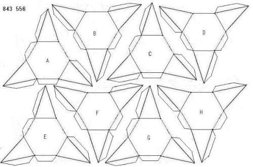 四角錐星型多面体'.JPG