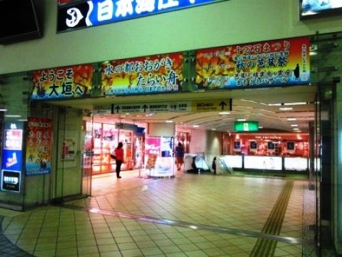 2写真 大垣駅改札口2.JPG