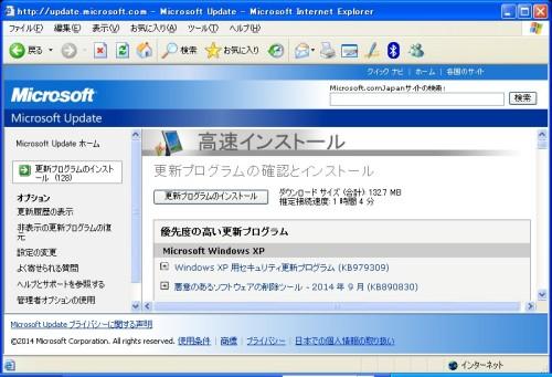 X10803.jpg