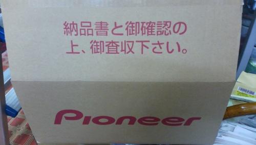梱包箱.jpg