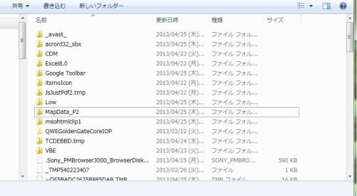 Tempフォルダ04.jpg