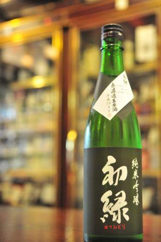 初緑 純米吟醸無濾過生原酒H24BY.jpg