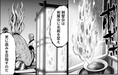 ハラギリの鬼火.jpg