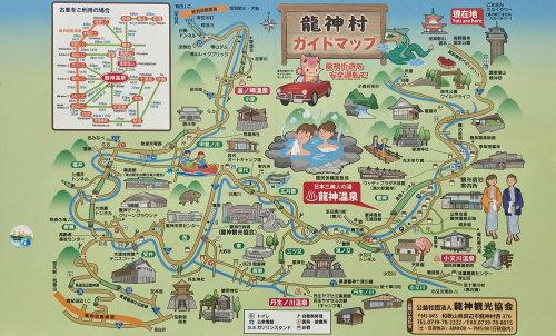 龍神村ガイドマップ