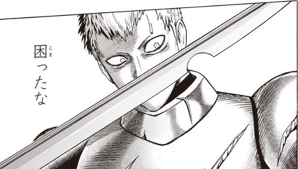 削がれた刀