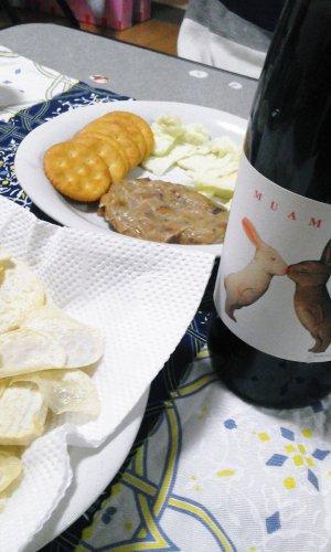 うさぎワイン.jpg