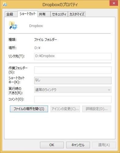 DBF02.jpg