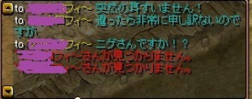 RedStone 12.07.10[01].jpg