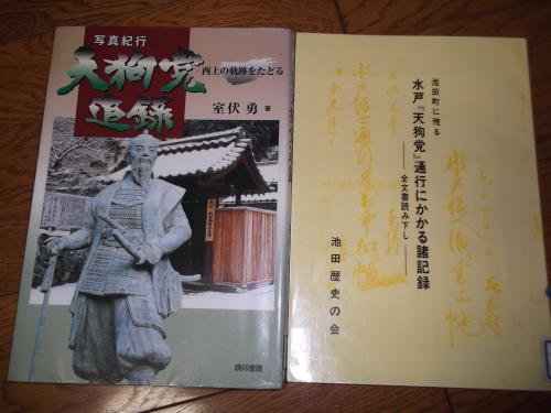 2013_0310ラコンダ天狗0015.JPG
