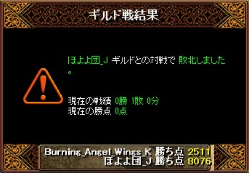 RedStone 13.12.22[00].jpg