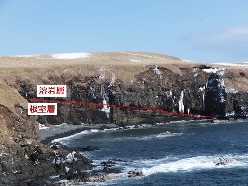 H15-04_根室層と溶岩層.jpg