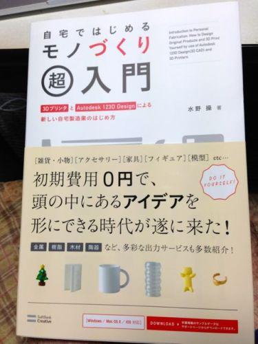 2013_8_16_3.jpg