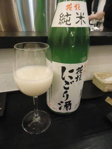 方舟21(花垣純米にごり酒).JPG