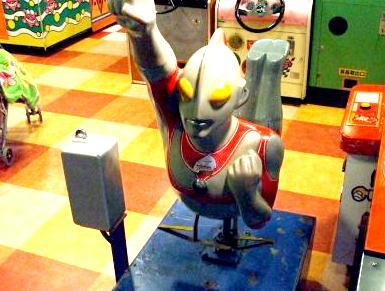 「デパート屋上 乗り物 ウルトラマン」の画像検索結果