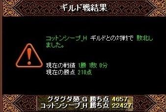 RedStone 14.02.26[02](V.2014_02_27__12_55_05).jpg