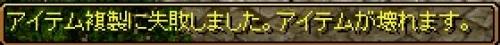 RedStone 13.12.04[00].jpg