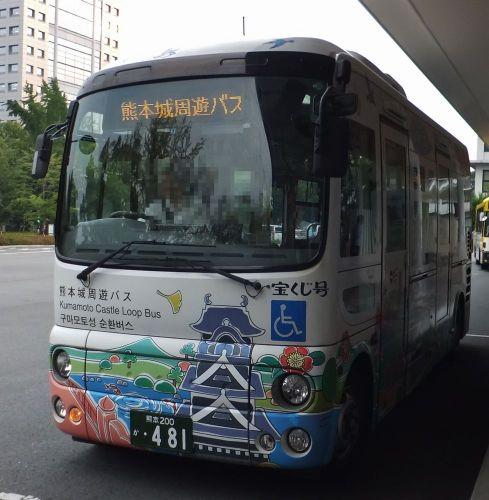 熊本城周遊バスしろめぐりん2.jpg