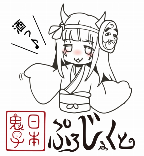 sake_koi_s.jpg