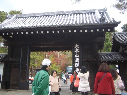 CIMG8672南禅寺門.JPG