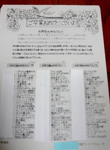 P1060739.JPG