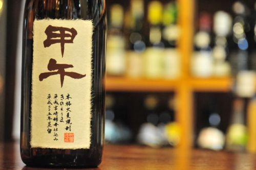 柳田酒造 きのえうま.jpg