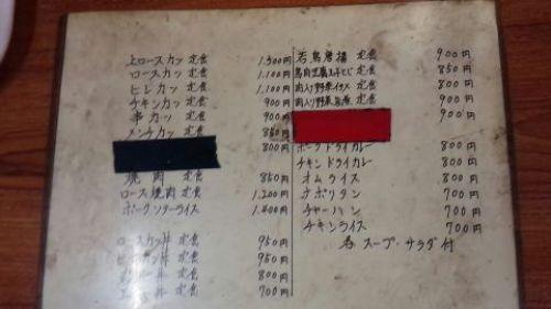 201609_下丸子・喜楽亭04.jpg