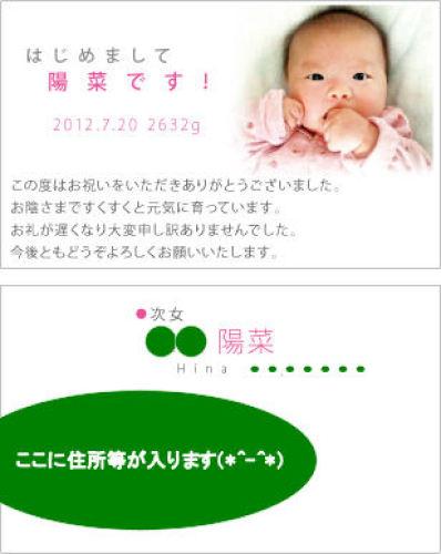 だっこ米名刺.jpg