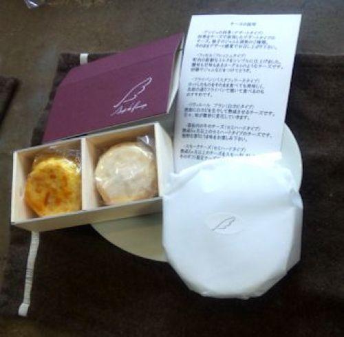 伊藤さん 北海道のチーズ.jpg