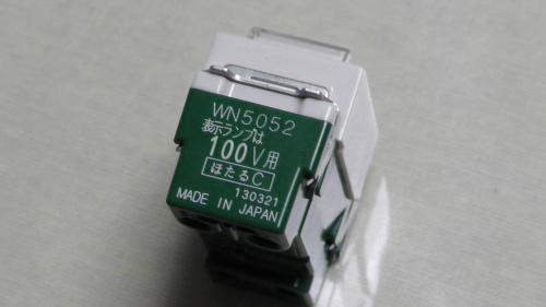 Panaonic WN5052