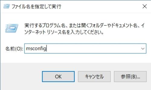 勝手に夜間モード02.jpg