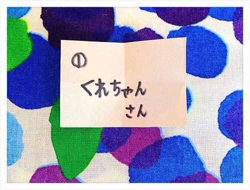 201401311113_0548_iphone.jpg