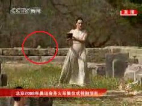 北京五輪採火式に現れた霊-5分24秒
