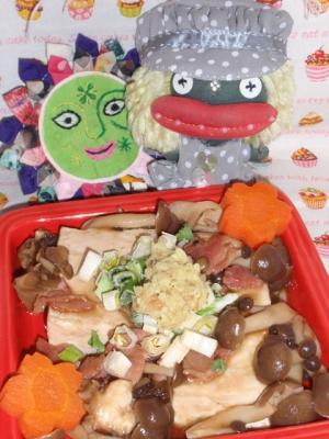 ベーコンと茸の和風あんかけ豆腐