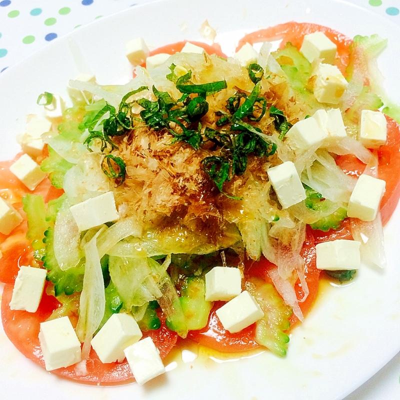 シャキシャキゴーヤのサラダ