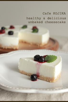 ヨーグルト de レアチーズ風ケーキ レシピ・作り方 by KOJIKAmama 楽天レシピ
