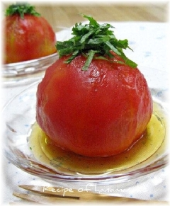冷た~い♪ 丸ごとトマトのお浸し風サラダ☆