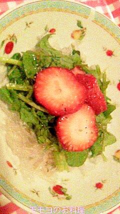 イチゴとクレソンと糸寒天のサラダ
