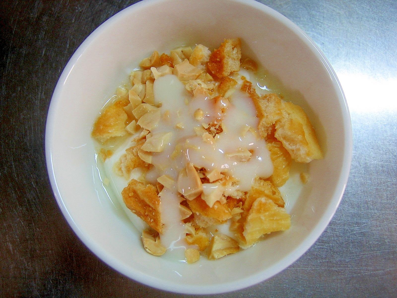 煎餅&ピーナッツの練乳かけヨーグルト