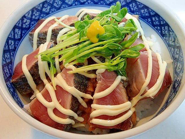 納豆とカツオのたたきの麺つゆマヨ丼