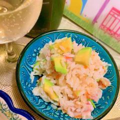アボカドと下仁田葱とハムのライスサラダ