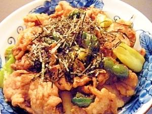 豚肉と葱とピーマンの生姜炒め丼