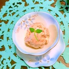 ざくざくナッツ&ぷちぷち雑穀愛すクリーム