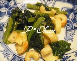小松菜とチクワの生姜炒め