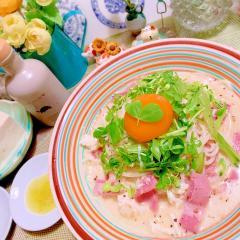 五島うどんde彩り冷製豆乳スープカルボナーラ