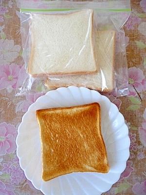 食パン 冷凍