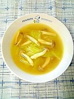 スパイシー☆キャベツとしめじのカレースープ☆
