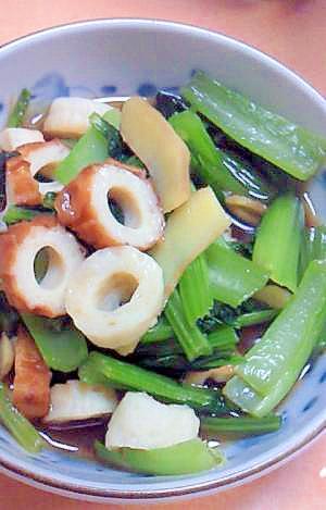 しょうが入り☆小松菜とちくわの煮びたし