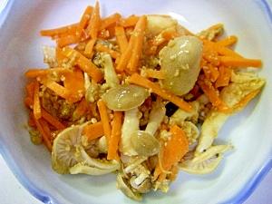 醤油麹と味噌カス