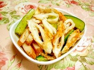 塩麹de胡瓜と練り物の和え物